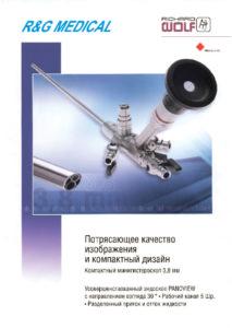 thumbnail of N_Minigisteroskop-s-naruzhnim-diametrom-3,8-mm[1]